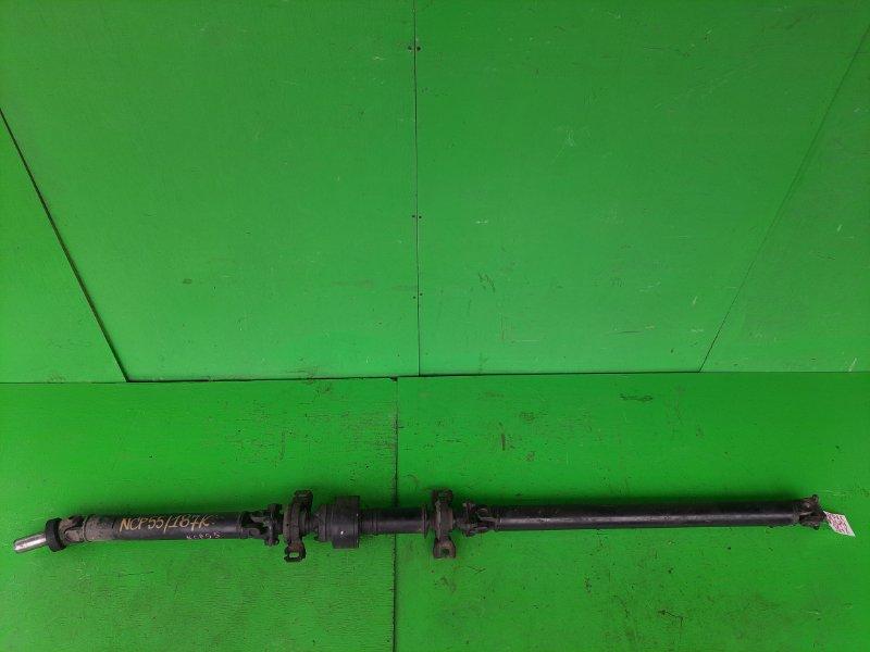 Карданный вал Toyota Probox NCP55 1NZ-FE задний (б/у)
