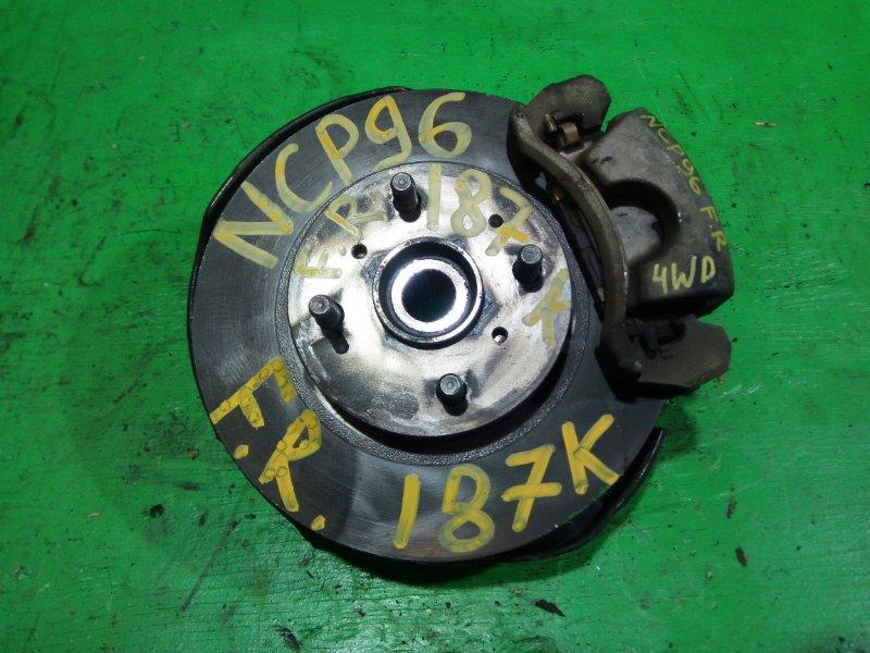 Ступица Toyota Belta NCP96 передняя правая (б/у)