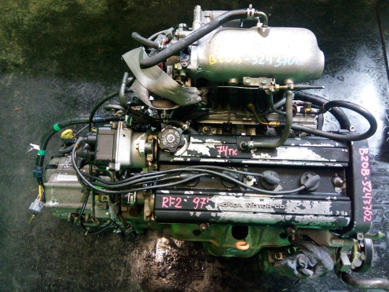 Двигатель Honda Step Wagon RF2 B20B 1997 (б/у)