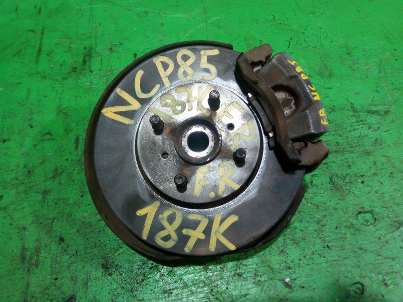 Ступица Toyota Sienta NCP85 передняя правая (б/у)
