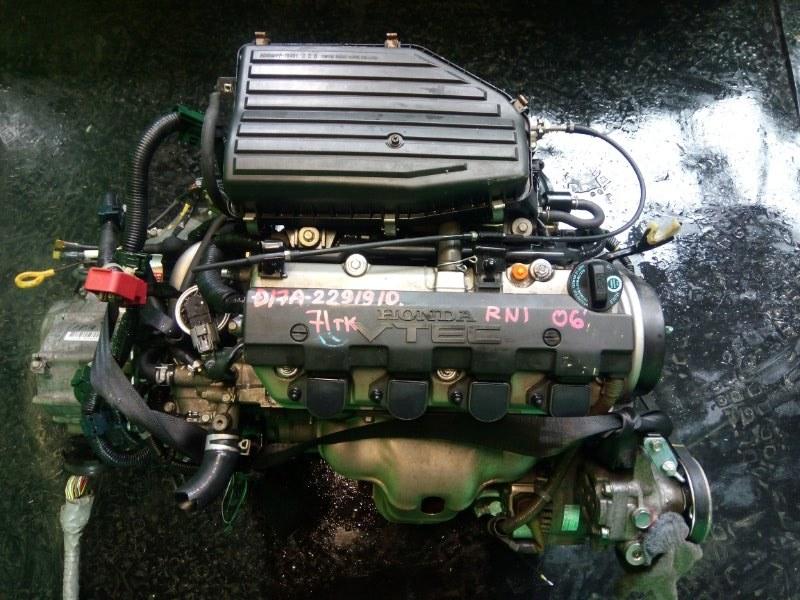 Двигатель Honda Stream RN1 D17A 2006 (б/у)