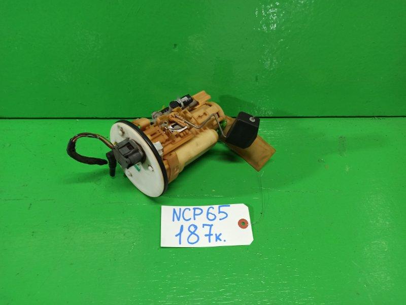 Бензонасос Toyota Ist NCP65 (б/у)