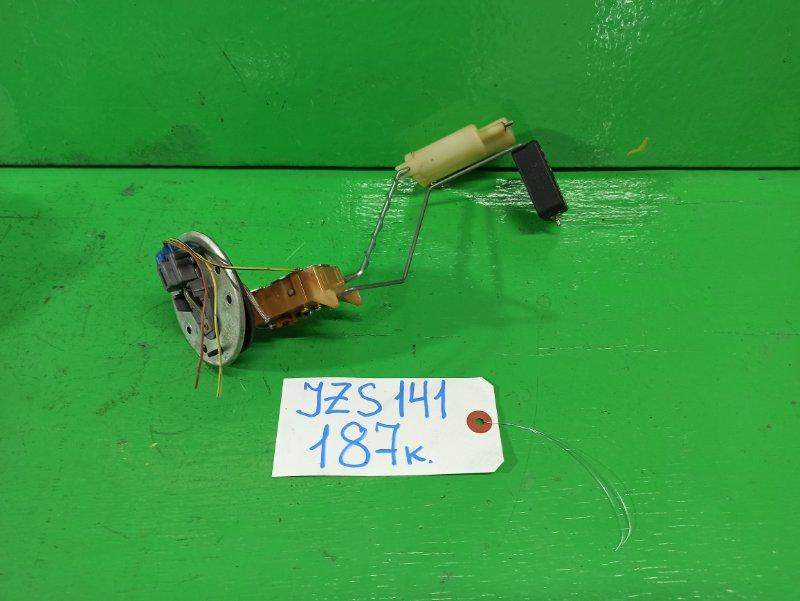 Датчик уровня топлива Toyota Crown JZS141 (б/у)