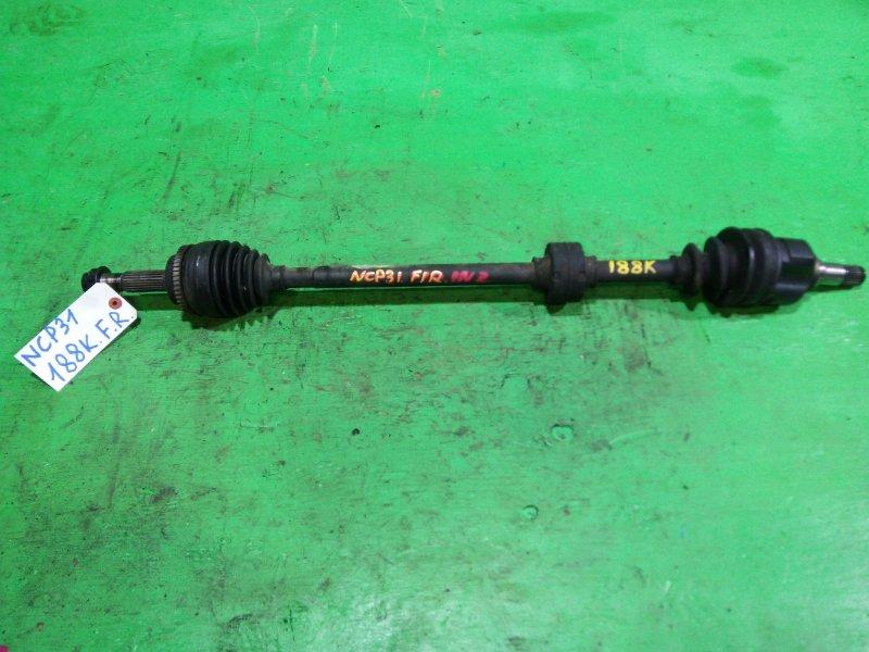 Привод Toyota Bb NCP31 передний правый (б/у)