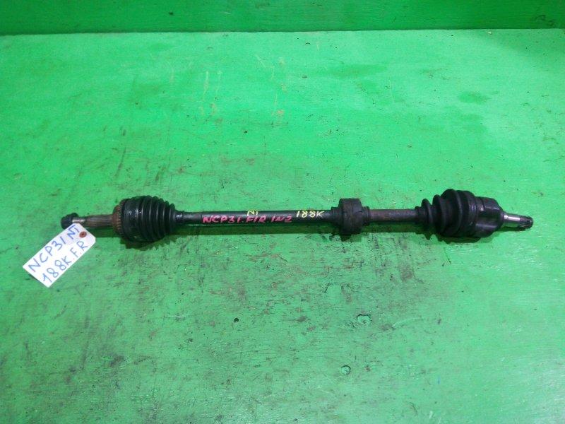 Привод Toyota Bb NCP31 передний правый (б/у) №1