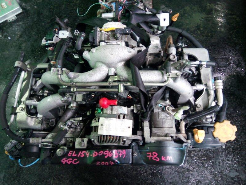 Двигатель Subaru Impreza GGC EL154 2007 (б/у)