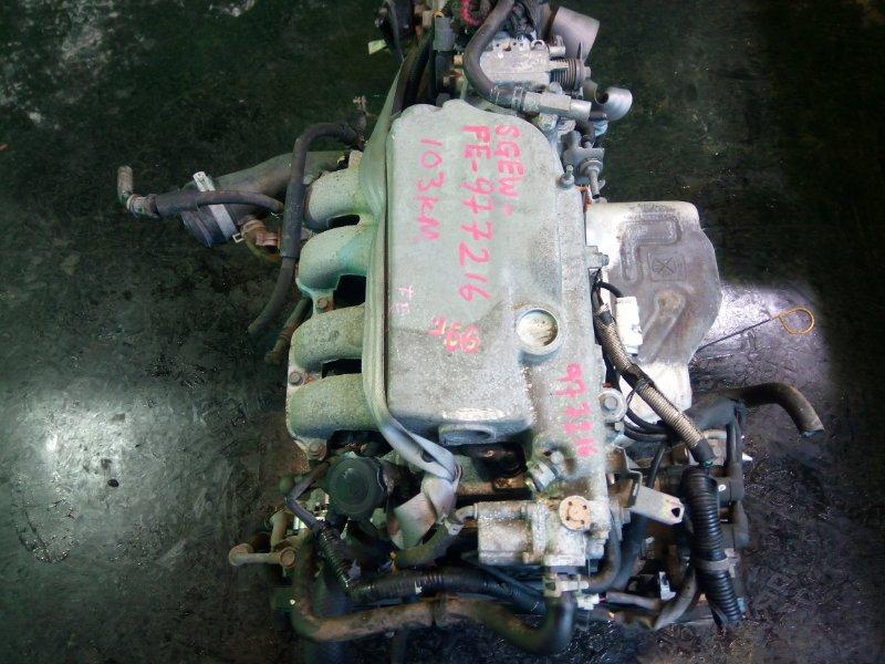 Двигатель Mazda Bongo Friendee SGEW FE 1999 (б/у)