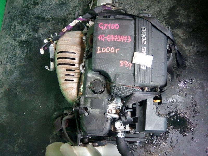 Двигатель Toyota Mark Ii GX100 1G-FE 2000 (б/у)