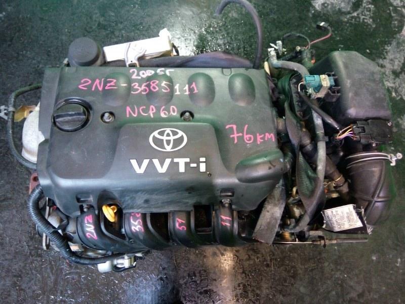 Двигатель Toyota Ist NCP60 2NZ-FE 2005 (б/у)