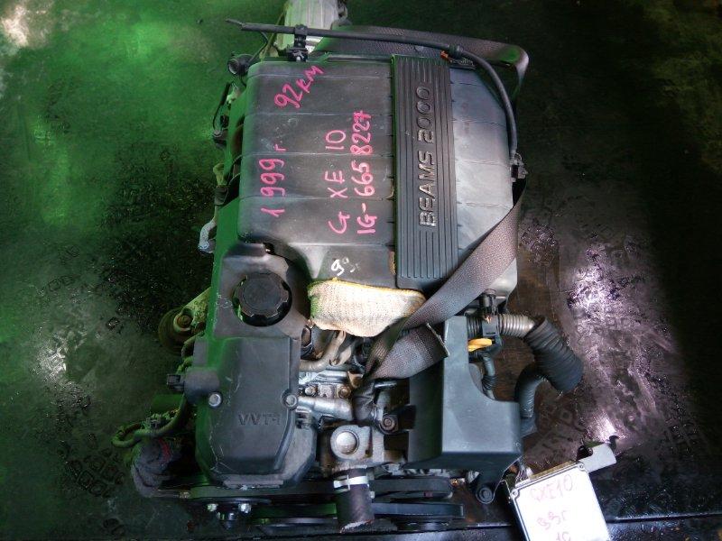 Двигатель Toyota Altezza GXE10 1G-FE 1999 (б/у)