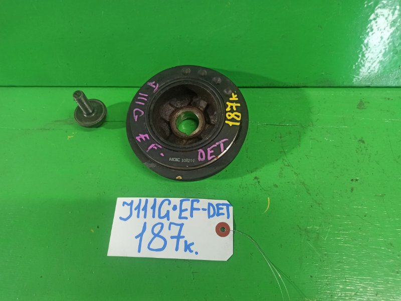 Шкив коленвала Daihatsu Terios J111G EF-DET (б/у)