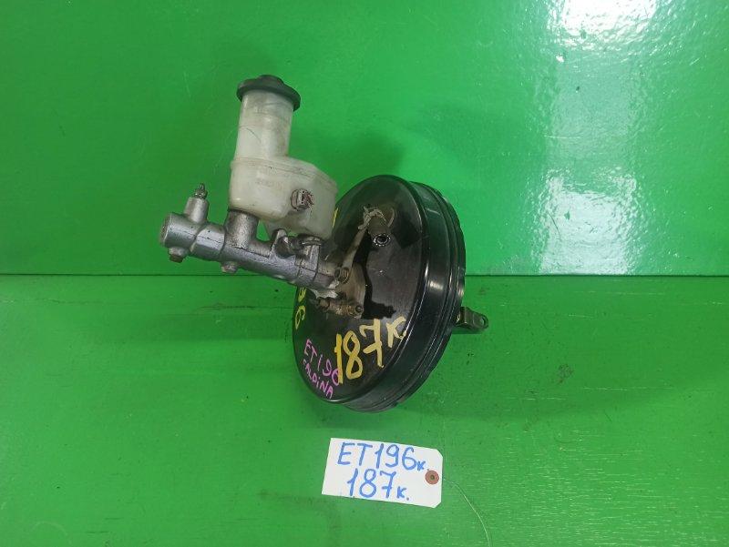 Главный тормозной цилиндр Toyota Caldina ET196 (б/у)