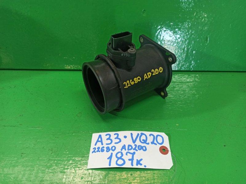 Датчик потока воздуха Nissan Cefiro A33 VQ20-DE (б/у)