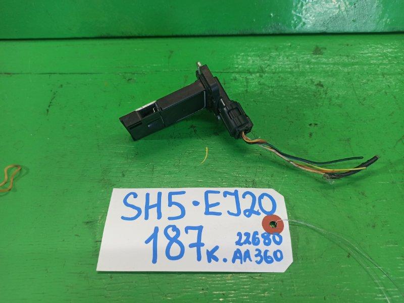 Датчик потока воздуха Subaru Forester SH5 EJ20 (б/у)