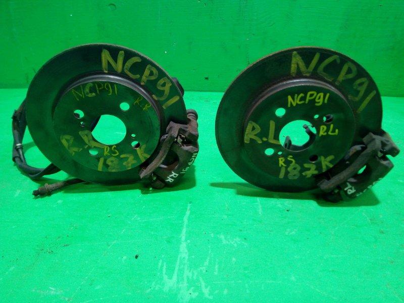 Суппорт Toyota Vitz NCP91 задний (б/у)