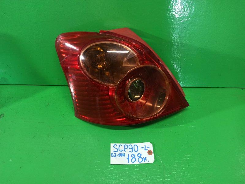 Стоп-сигнал Toyota Vitz SCP90 левый (б/у)