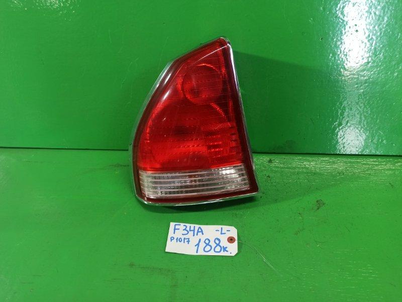 Стоп-сигнал Mitsubishi Diamante F34A левый (б/у)