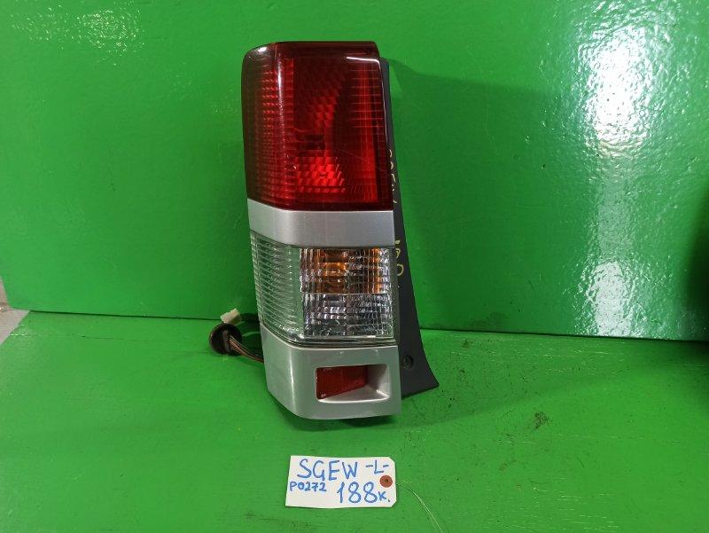 Стоп-сигнал Mazda Bongo Friendee SGEW левый (б/у)
