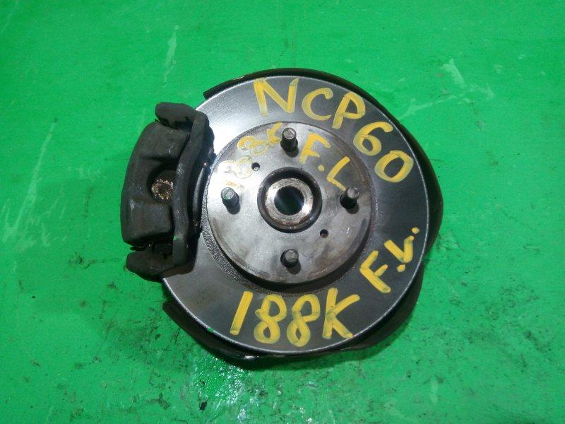 Ступица Toyota Ist NCP60 передняя левая (б/у)