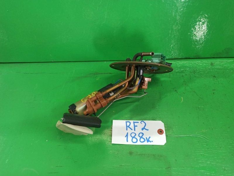 Бензонасос Honda Step Wagon RF2 (б/у)