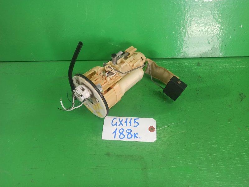 Бензонасос Toyota Mark Ii GX115 (б/у)
