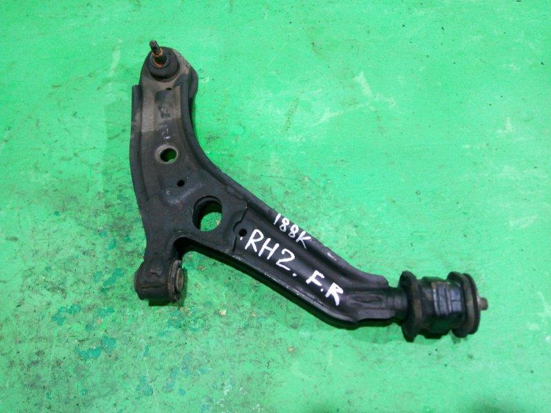 Рычаг Honda S-Mx RH2 передний правый (б/у)