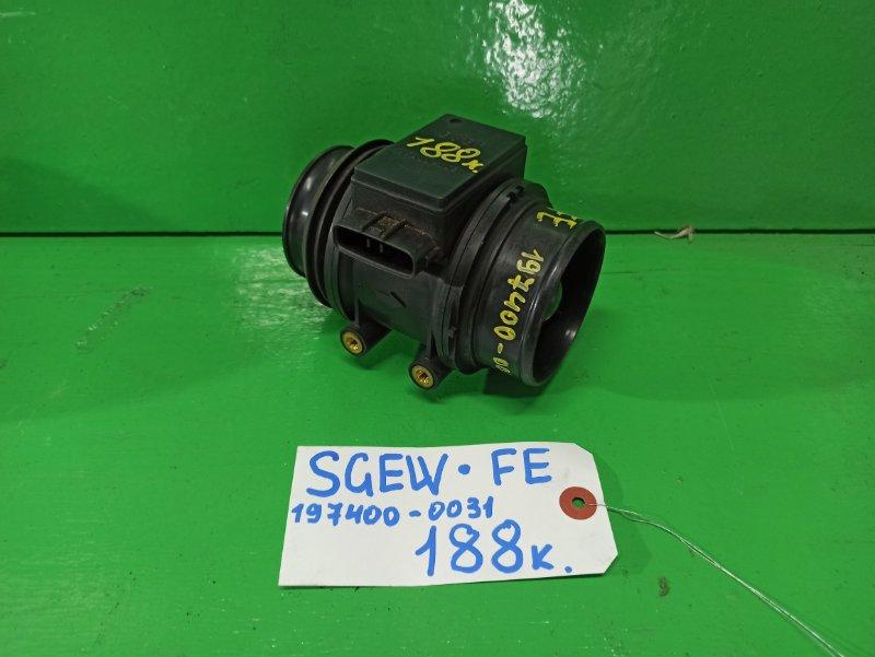 Датчик потока воздуха Mazda Bongo Friendee SGEW FE (б/у)