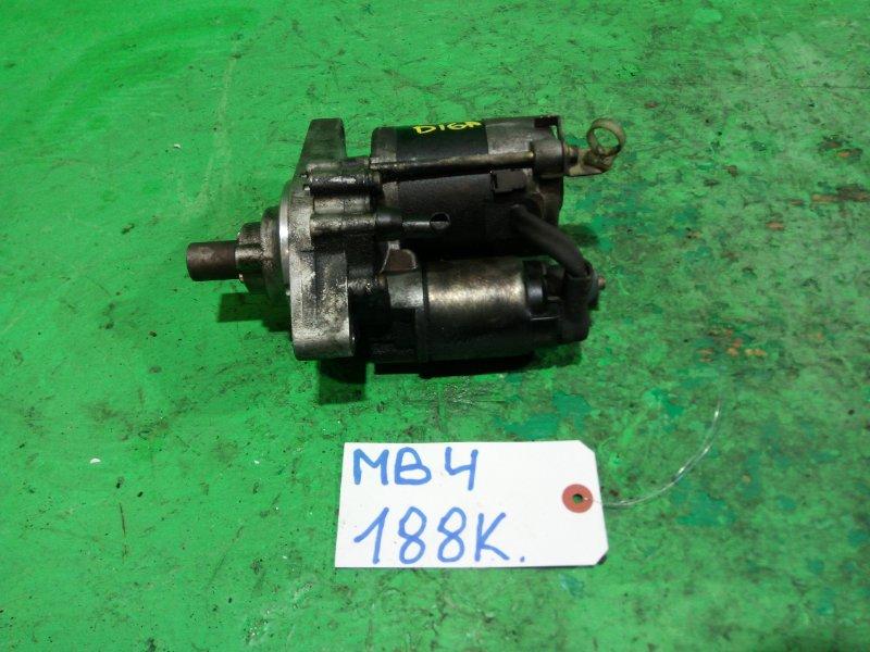 Стартер Honda Domani MB4 D16A (б/у)