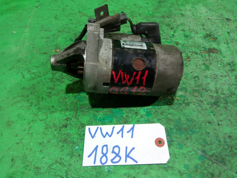 Стартер Nissan Avenir W11 QG18-DE (б/у)