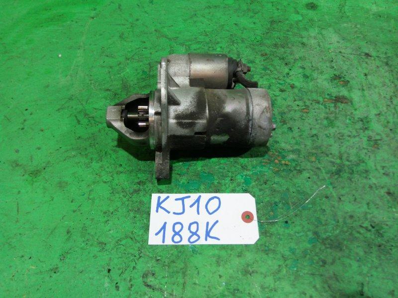 Стартер Nissan Dualis KJ10 MR20 (б/у)