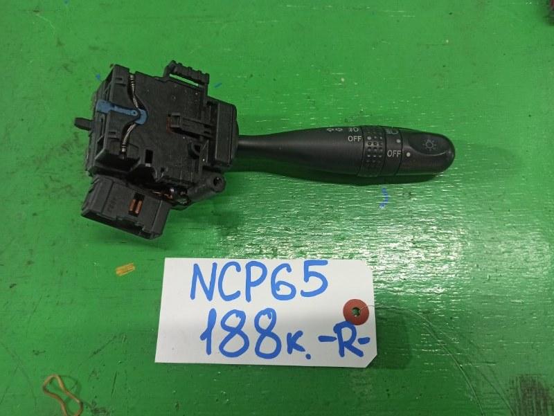 Гитара Toyota Ist NCP65 правая (б/у)