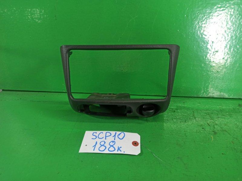 Консоль магнитофона Toyota Vitz SCP10 (б/у)