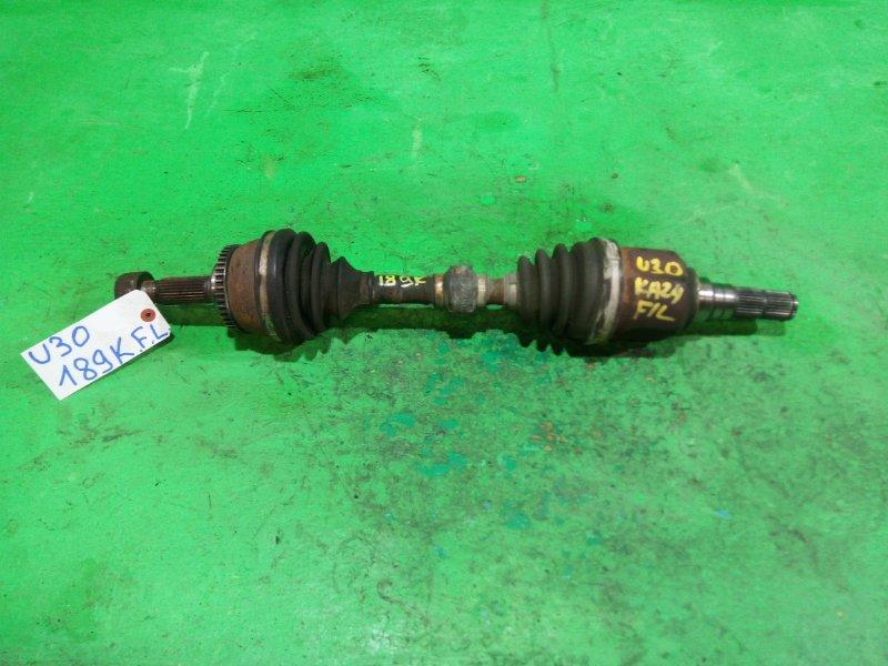 Привод Nissan Presage U30 KA24-DE передний левый (б/у)