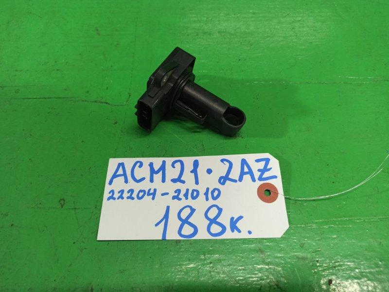Датчик потока воздуха Toyota Ipsum ACM21 2AZ-FE (б/у)