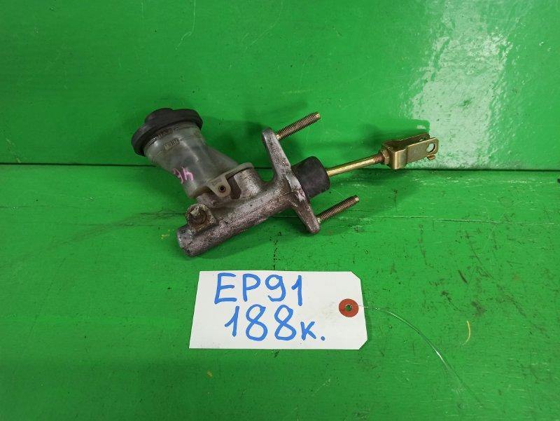 Главный цилиндр сцепления Toyota Starlet EP91 4E-FE (б/у)