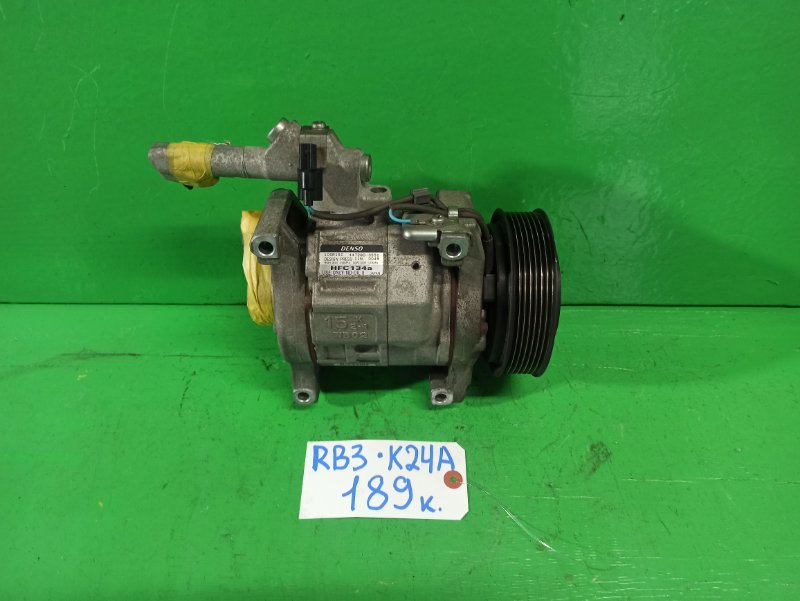 Компрессор кондиционера Honda Odyssey RB3 K24A-DE (б/у)