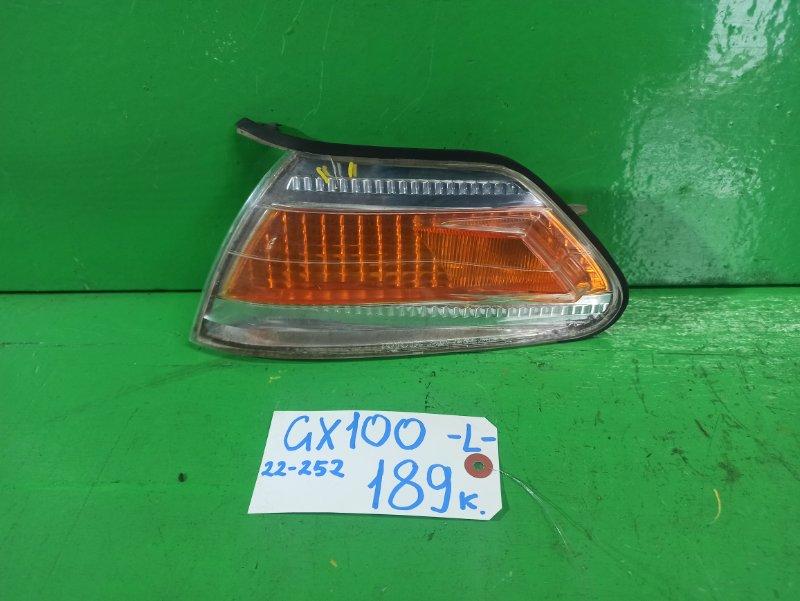 Габарит Toyota Mark Ii GX100 левый (б/у)