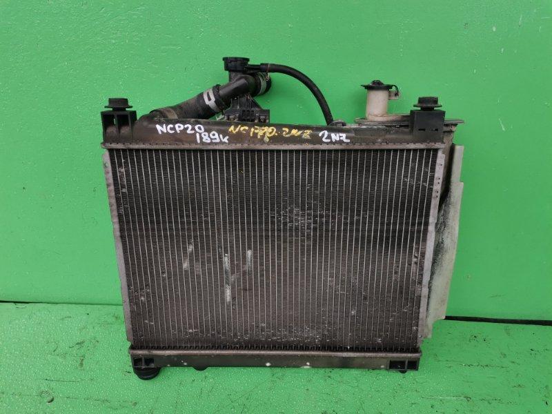 Радиатор основной Toyota Funcargo NCP20 2NZ-FE (б/у)