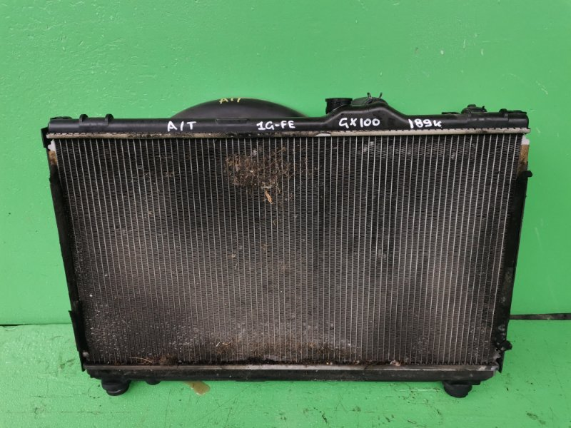 Радиатор основной Toyota Mark Ii GX100 1G-FE (б/у)