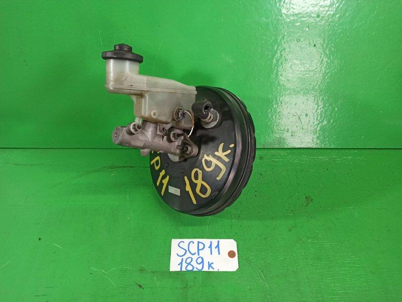 Главный тормозной цилиндр Toyota Platz SCP11 (б/у)