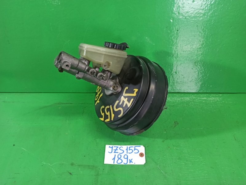 Главный тормозной цилиндр Toyota Crown Majesta JZS155 (б/у)