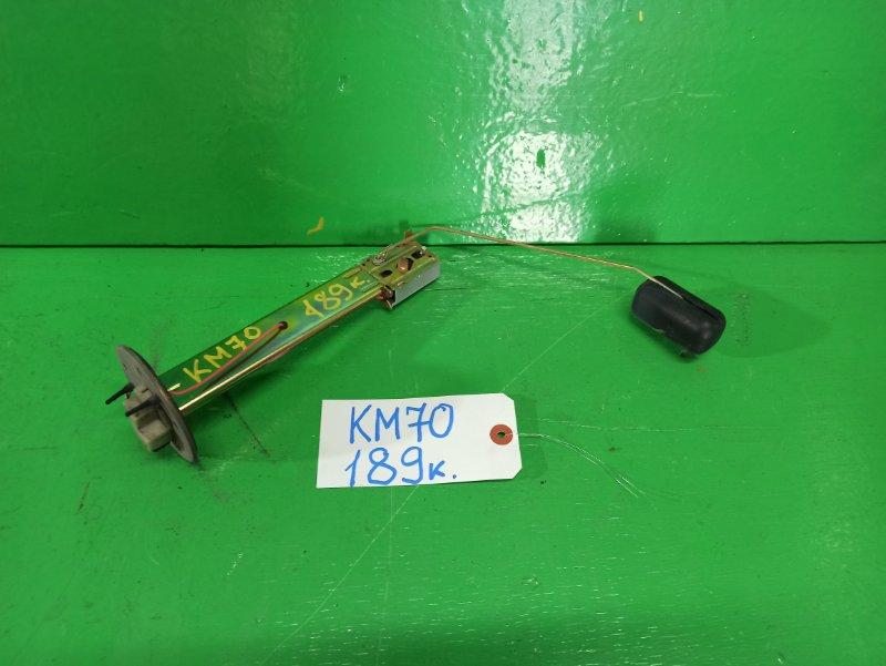 Датчик уровня топлива Toyota Town Ace KM70 (б/у)