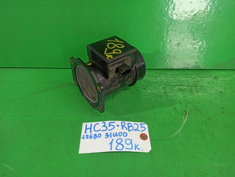Датчик потока воздуха Nissan Laurel C35 RB25-DE (б/у)