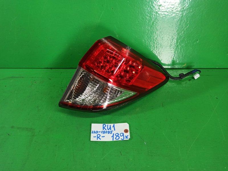 Стоп-сигнал Honda Vezel RU1 правый (б/у)