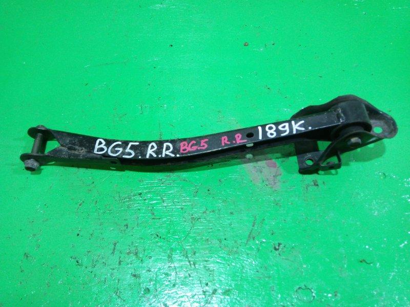 Рычаг Subaru Legacy BG5 задний правый (б/у)