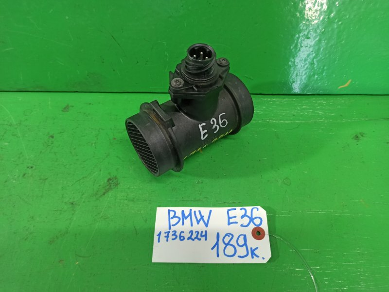 Датчик потока воздуха Bmw 3-Series Е36 (б/у)