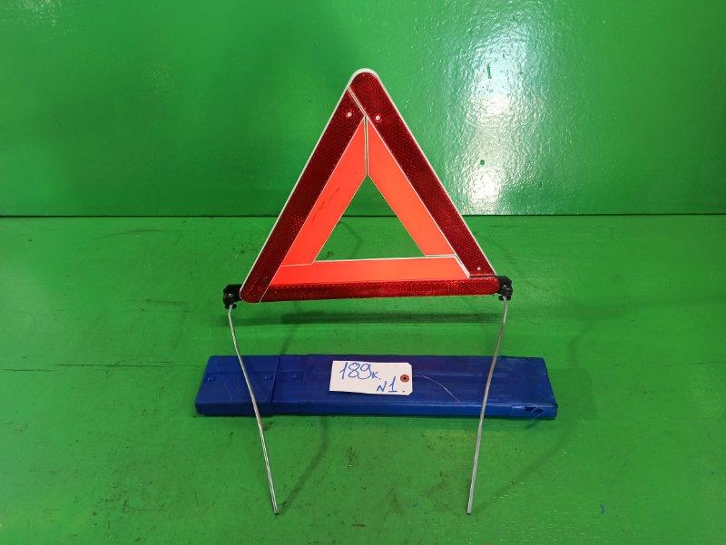 Знак аварийной остановки (б/у) №1