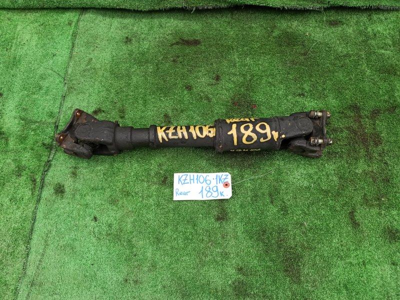 Карданный вал Toyota Hiace KZH106 1KZ задний (б/у)