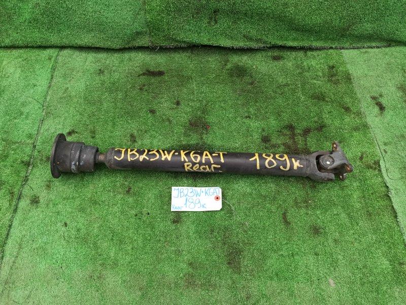 Карданный вал Suzuki Jimny JB23W K6A-T задний (б/у)