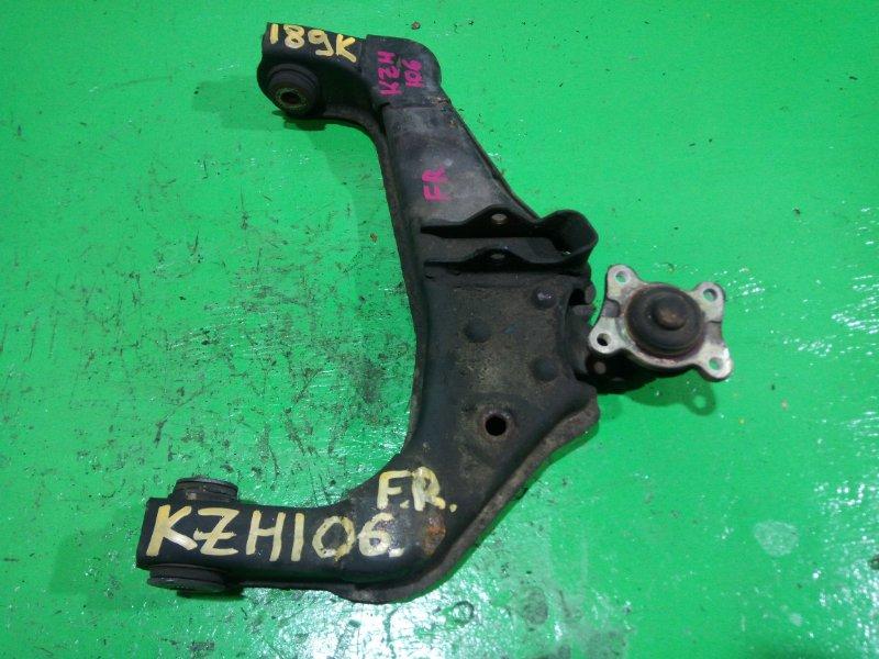 Рычаг Toyota Hiace KZH106 передний правый (б/у)